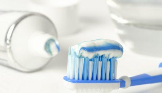 歯磨き粉は危険!?正しい使い方と知識が必要です!