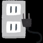 コンセントの感電から子供を守ろう!対策法をご紹介!