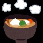 雑煮の具材にはどんな意味があるの?地域によってさまざま!