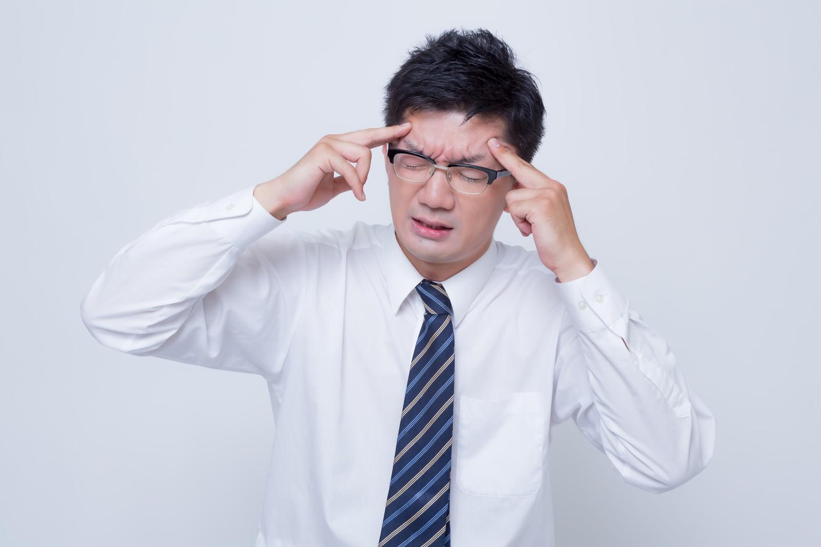頭痛が消えた!あなたの頭痛の本当の原因