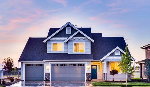 所有権と借地権、投資対象にするなら