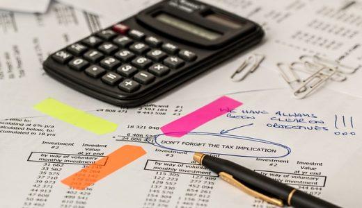 賃貸併用住宅の不動産取得税は新築の特例適用控除が受けられる?