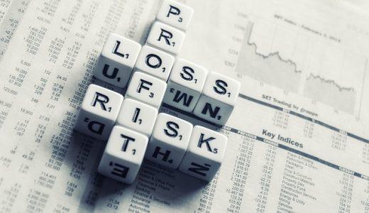 不動産投資の家賃下落、地震、金利、物件価格、空室リスクと対策