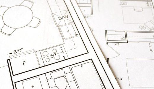 賃貸併用住宅を建てる施工会社、詳細プランの決め方