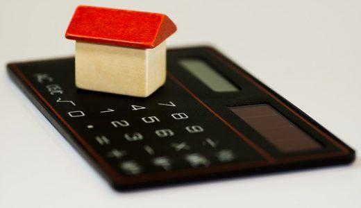 賃貸併用住宅の建て方、まずは計画を立てよう!