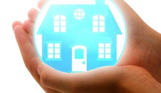 地震保険料控除を受けるにはどうすればいい?