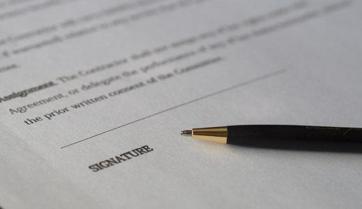 賃貸併用住宅の管理会社選定と賃貸管理契約の締結