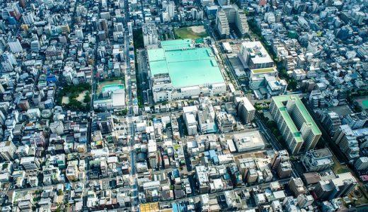 東京23区内で賃貸併用住宅の土地探し