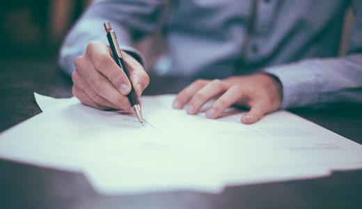 融資特約が適用された不動産売買契約の解約
