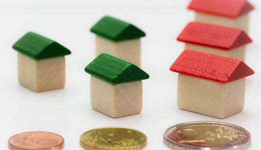 住宅ローンの金利タイプと選び方