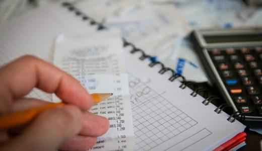 マネーフォワードで家計を見直したら月1万円超の出費が減った